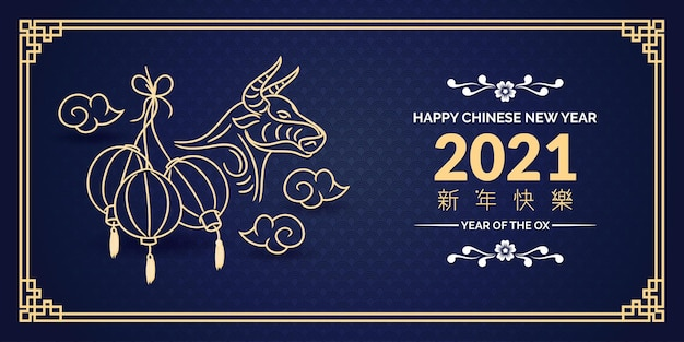 Chinese new year 2021 blue greeting card, year of the ox