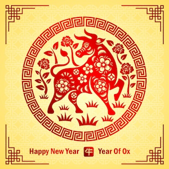 Chinese new year 2021 card is bull paper cut in circle frame and chinese word mean bull