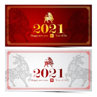 Chinese new year 2021 card is ox in circle frame with cherry blossom and chinese word mean ox