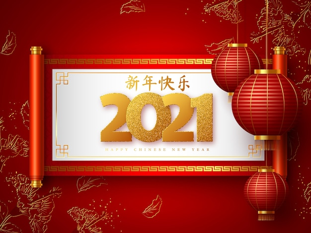 Chinese new year 2021. chinese scroll with 3d paper cut numbers and lanterns. red traditional background.