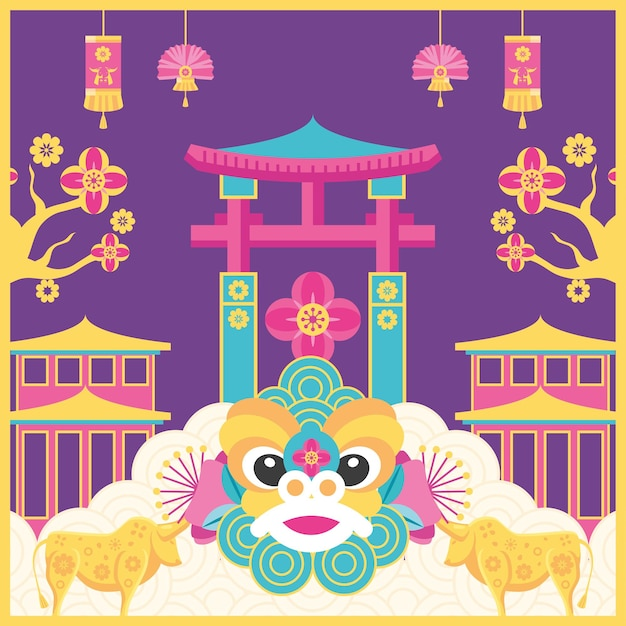 Chinese new year 2021 dragon arch and bulls design, china culture and celebration theme