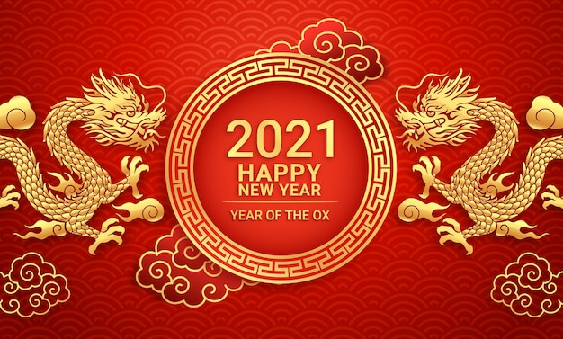 中国の旧正月2021年グリーティングカードの背景に黄金のドラゴン。