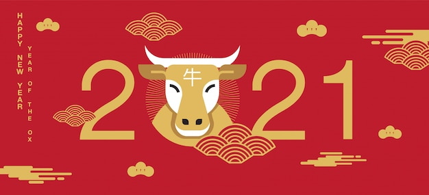 Chinese new year, 2021, happy new year greetings, year of the ox, modern design. (translate : ox )