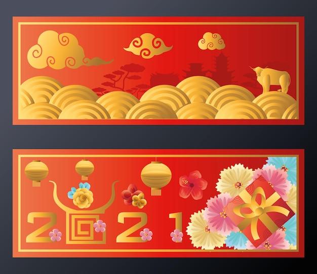 Китайский новый год 2021 дизайн этикеток, китайская культура и тема празднования векторные иллюстрации