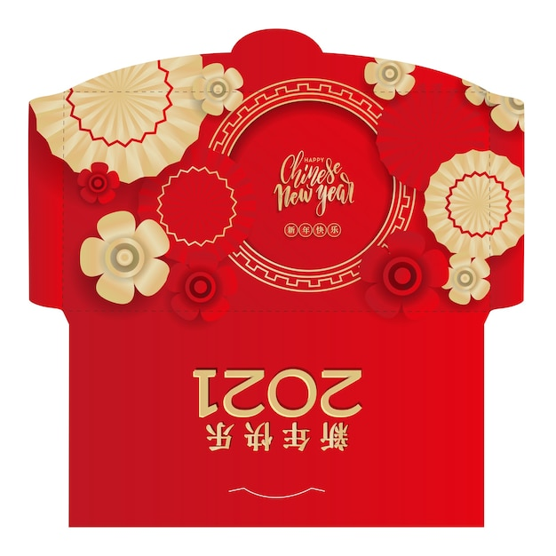 Chinese new year 2021 lucky red envelope money packet with gold paper cut art craft style with