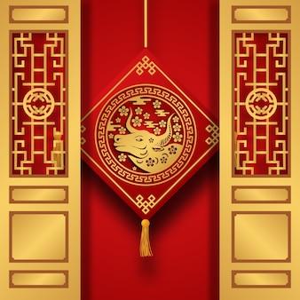 中国の旧正月2021年、丑年。伝統的な門の扉で金色の牛の装飾をぶら下げます。旧正月、明けましておめでとうございます