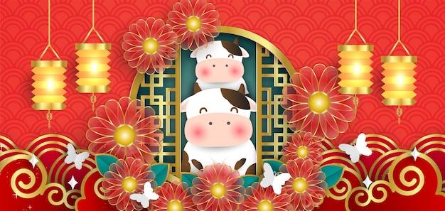 牛の旗の中国の旧正月2021年。