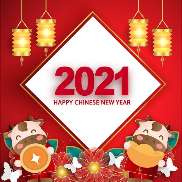 황소 배너의 중국 새 해 2021 년.