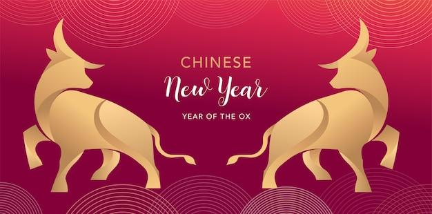 中国の旧正月2021年の牛、赤牛の干支のシンボル。