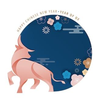 中国の旧正月2021年の牛、赤牛、干支のシンボル。伝統的な東洋の装飾とベクトルの背景。ベクトルイラスト