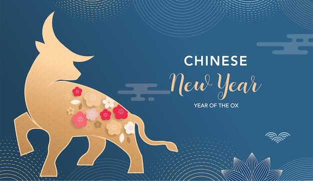 Китайский новый год 2021 год быка, красной коровы, символа китайского зодиака.
