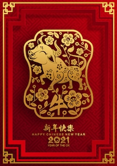 Chinese new year 2021 year of the ox, asian background
