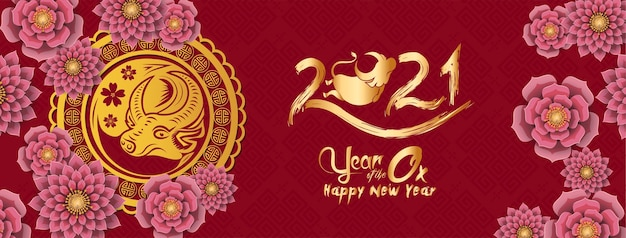 Chinese new year 2021 year of the ox banner, red and gold paper cut ox character,flower and asian elements with craft style