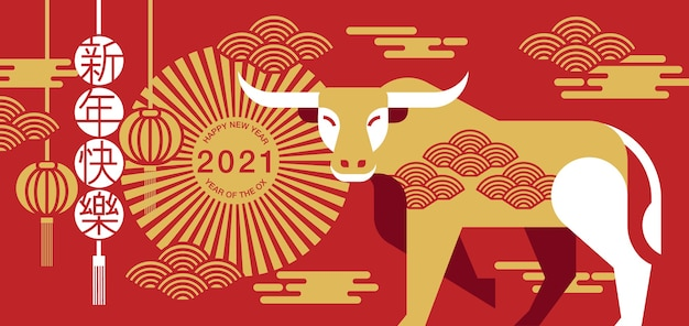 Chinese new year, 2021, year of the ox, happy new year,  flat design