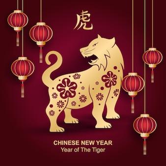 スタイリッシュなデザインの中国の旧正月2022ベクトル背景