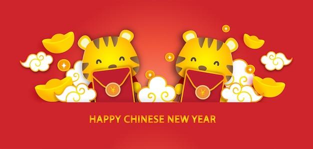 ペーパーカットスタイルの虎の旗の中国の旧正月2022年