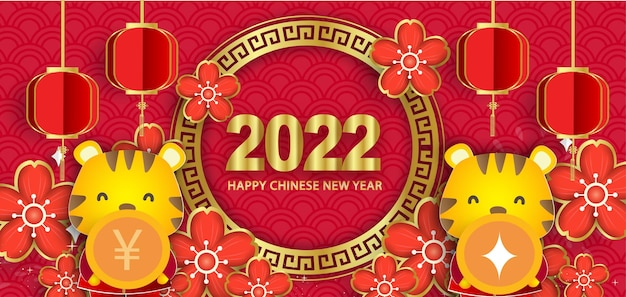 中国の旧正月2022年の虎の旗
