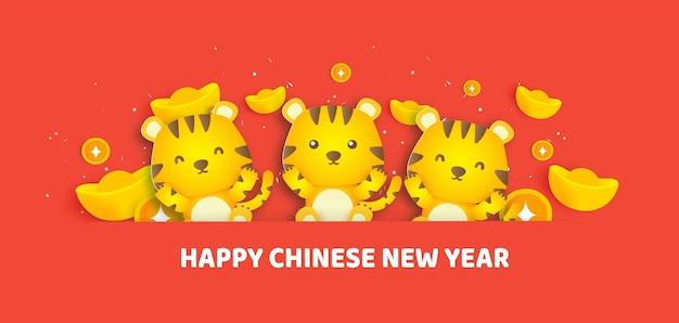 ペーパーカットスタイルのタイガーグリーティングカードの中国の旧正月2022年