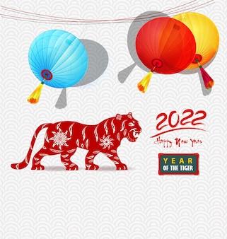 중국 새 해 2022 년 호랑이 붉은 색과 금색 꽃과 아시아 요소 종이 공예로 잘라