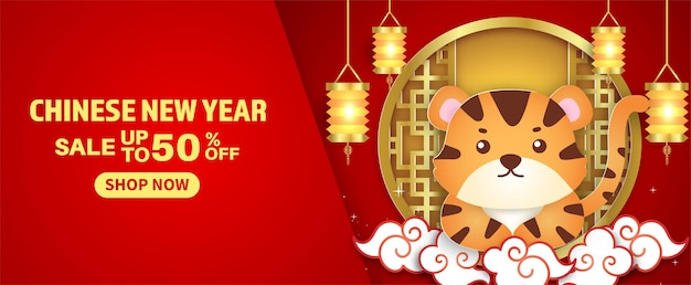 Chinese new year 2022 year of the tiger banner in paper cut style