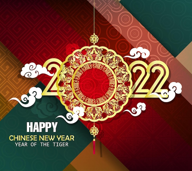 Chinese new year 2022 year of the tiger  translation  chinese new year 2022 year of tiger