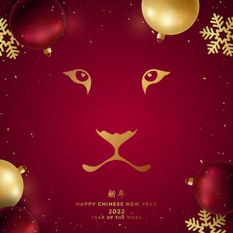 Chinese new year 2022 year of the tiger