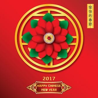 Cinese disegno anno nuovo sfondo
