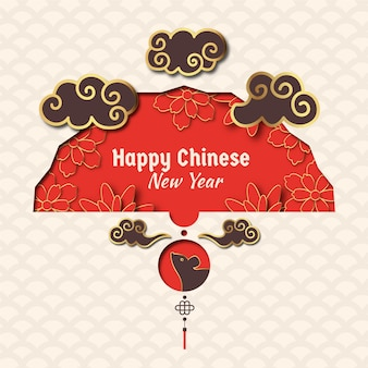 Chinese new year background in paper style