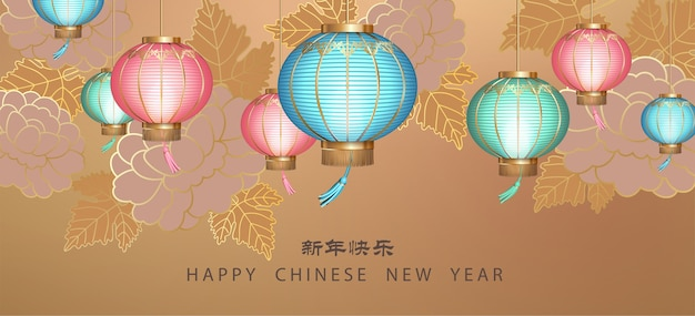 Chinese new year background with chinese paper lanterns
