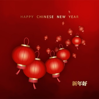 Chinese new year background with flying chinese paper lanterns