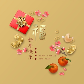 Chinese new year background with a gift gold coin and fortune cookies with prediction