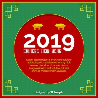 Chinese new year background with little pigs