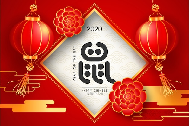 Chinese new year background with ornaments