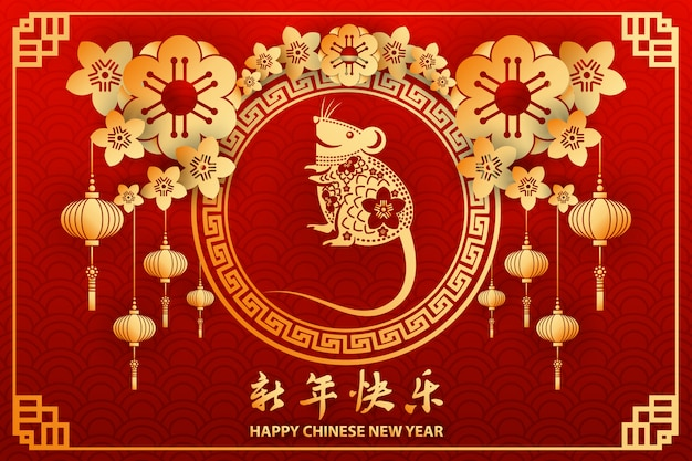 Chinese new year background with rat year