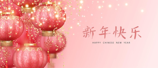 Chinese new year background with silk lanterns and glitter