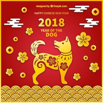 黄色の犬と中国の新年の背景