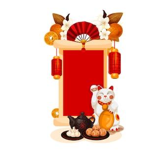 中国の旧正月の背景