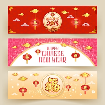 Chinese new year banner background. chinese character fu means blessing