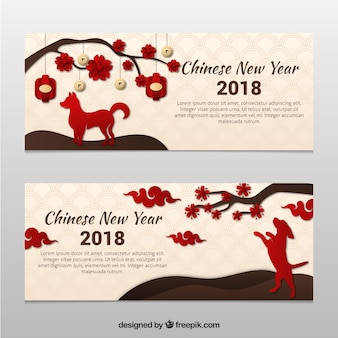 Chinese new year banner in paper style