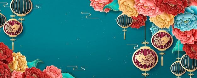 ターコイズブルーの背景に提灯とカラフルな牡丹をぶら下げて中国の旧正月バナーテンプレート