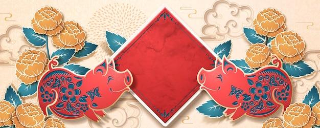 笑顔の貯金箱と空白の春の連句と中国の旧正月のバナーテンプレート