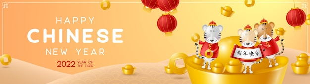 Китайский новый год баннер.