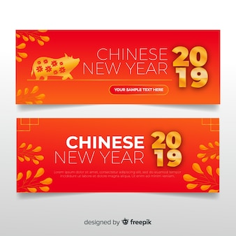 Chinese new year banner