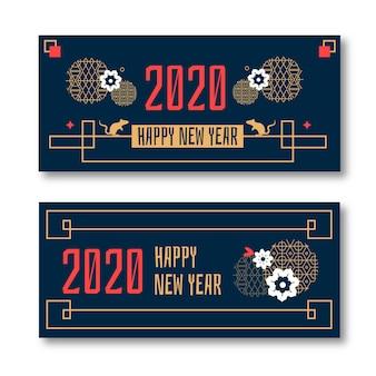 Китайские новогодние баннеры в плоском дизайне