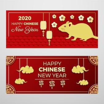 종이 스타일에서 중국 새 해 배너