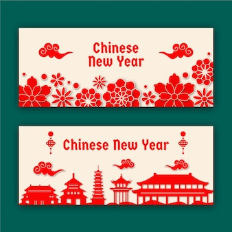 Chinese new year banners in paper style pack