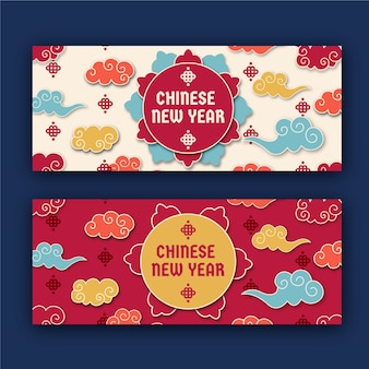Chinese new year banners in paper style set