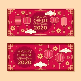 Chinese new year banners in paper style
