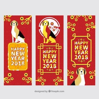 강아지와 함께 중국 새 해 배너