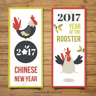 Chinese new year banners with funny rooster